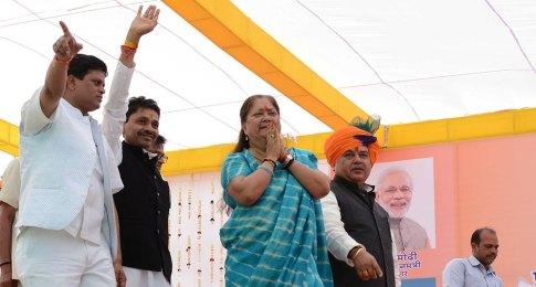 cm-pradhan-mantri-awas-yojana-gramin-launch-at-banswara-CMP_0905