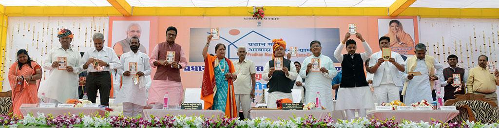 cm-pradhan-mantri-awas-yojana-gramin-launch-at-banswara-CMP_0969