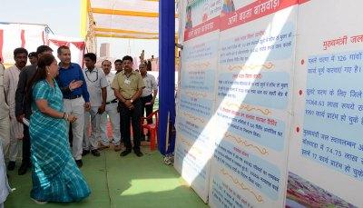 cm-pradhan-mantri-awas-yojana-gramin-launch-at-banswara-CMP_1370