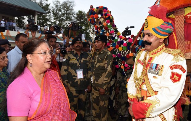 CM Raje Attend Rajasthan Diwas 2017