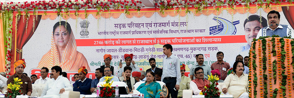 vr-juliyasar-sikar-foundation-stone-laying-CMP_0168