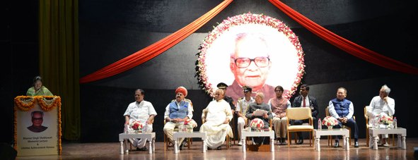 chief-minister-bhairon-singh-shekhawat-function-CMP_6336