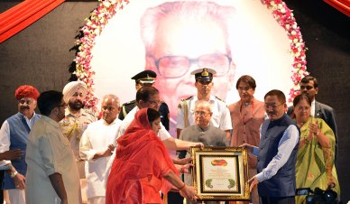 chief-minister-bhairon-singh-shekhawat-function-CMP_6357