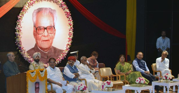 chief-minister-bhairon-singh-shekhawat-function-CMP_6476