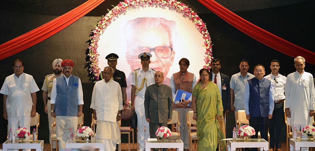chief-minister-bhairon-singh-shekhawat-function-CMP_6553