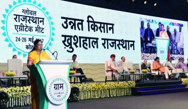 global-rajasthan-agritech-meet-kota-DSC_2564