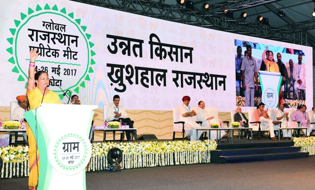 global-rajasthan-agritech-meet-kota-DSC_2659