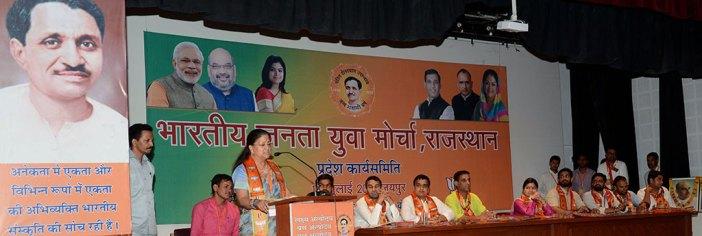vasundhara-raje-bhartiya-janta-yuva-morcha-executive-committee-CMA_6148