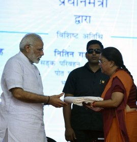 pm-narendra-modi-udaipur-visit-projects-inaugurations-CLP_2193
