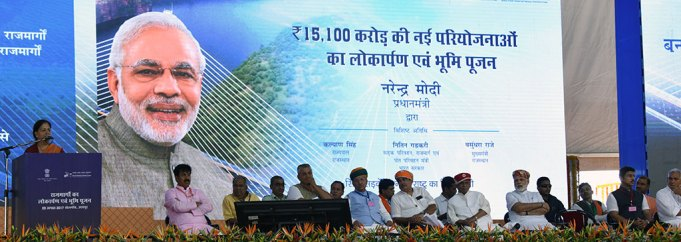 pm-narendra-modi-udaipur-visit-projects-inaugurations-CLP_2391