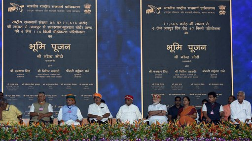 pm-narendra-modi-udaipur-visit-projects-inaugurations-CLP_2450