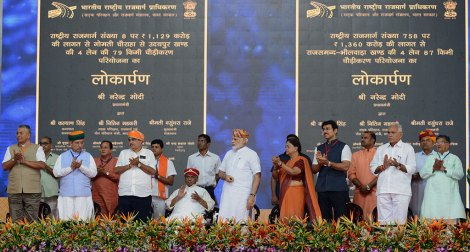 pm-narendra-modi-udaipur-visit-projects-inaugurations-CMP_4182