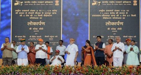 pm-narendra-modi-udaipur-visit-projects-inaugurations-CMP_4182