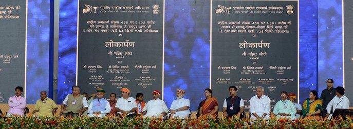 pm-narendra-modi-udaipur-visit-projects-inaugurations-CMP_4186