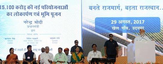 pm-narendra-modi-udaipur-visit-projects-inaugurations-CMP_4201