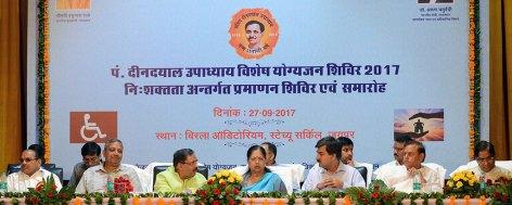 vasundhara-raje-Pandit-Deendayal-Upadhyay-Vishesh-Yogyajan-Shivir-CMP_5381