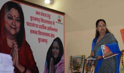 cm-exhibition-beti-bachao-yojna-bjp-meeting-surajgarh-junnjhunu-CMP_9484