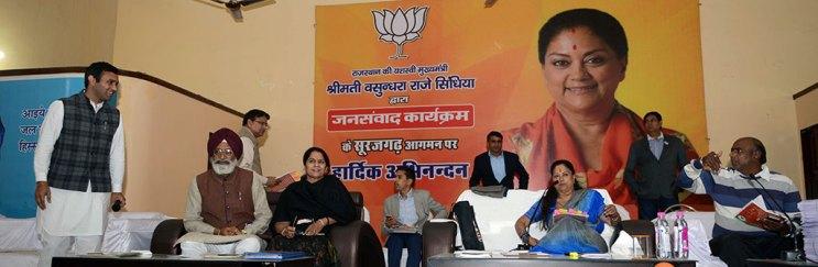 cm-exhibition-beti-bachao-yojna-bjp-meeting-surajgarh-junnjhunu-CMP_9496