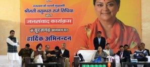 cm-jan-samvad-surajgarh-rajasthan-CMP_9210