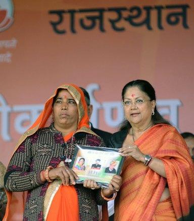 vasundhara-raje-4-years-bjp-anniversary-jhunjunu-rajasthan-CMP_0856