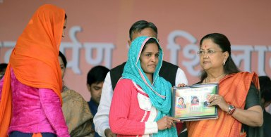 vasundhara-raje-4-years-bjp-anniversary-jhunjunu-rajasthan-CMP_0873