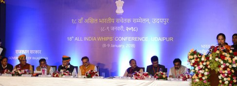 cm-all-india-whips-confrerence-udaipur-rajasthan-CMA_2575