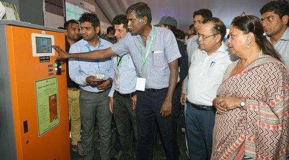 rajasthan-it-day-awards-chief-minister-vasundhara-raje-CMP_6840