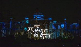 vasundhara-raje-rajasthan-day-festival-2018-photo1-7