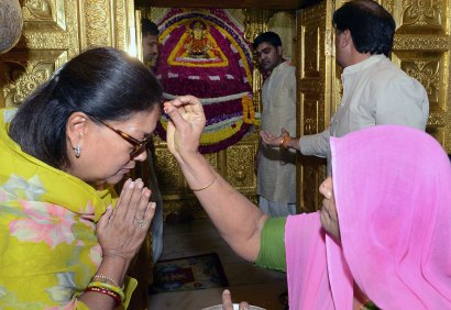 vasundhara-raje-sikar-jansamvad-khatushyamji-temple-town-CMA_9295