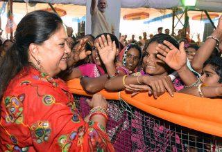 cm gangad talai banswara udaipur rajasthan gaurav yatra 1 03