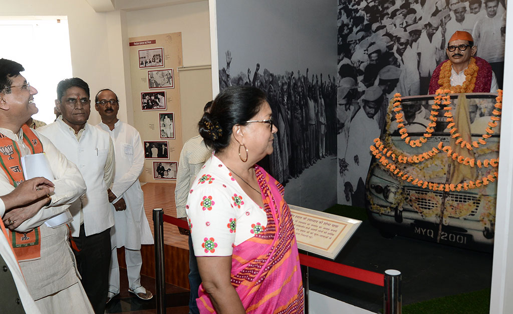 vasundhara-raje-amit-shah-deendayal-upadhyay-memorial-CMA_2383
