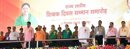 vasundhara-raje-state-level-teachers-honoring-ceremony-teachers-day-CLP_4495