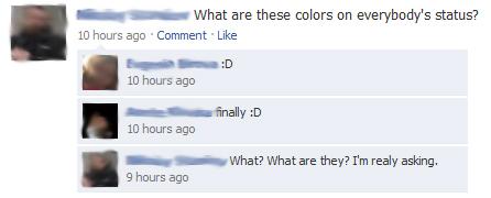 Цветът на сутиена