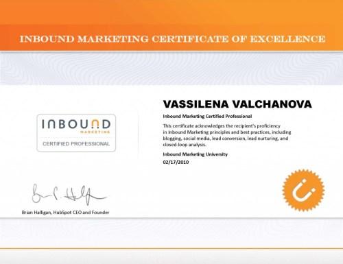 IMU Certificate