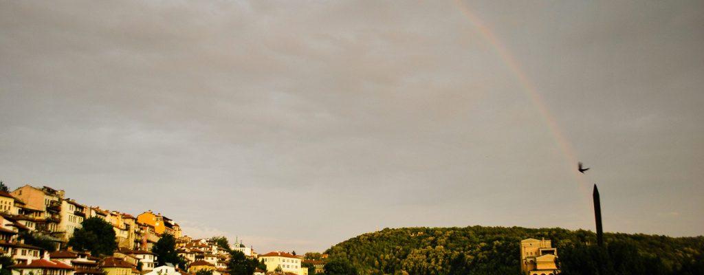 Велико Търново: царици и таралежи без бодли