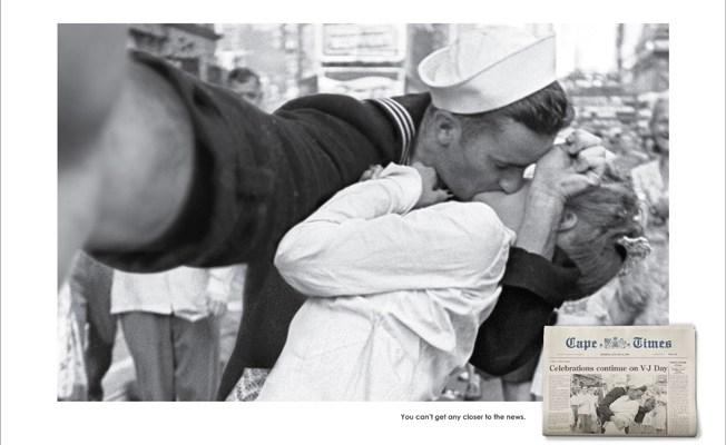 Рекламен уикенд: 4 кампании, които усмихват