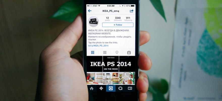 IKEA Русия анексира Instagram за продуктов каталог