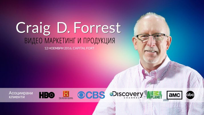 craig forrest video marketing