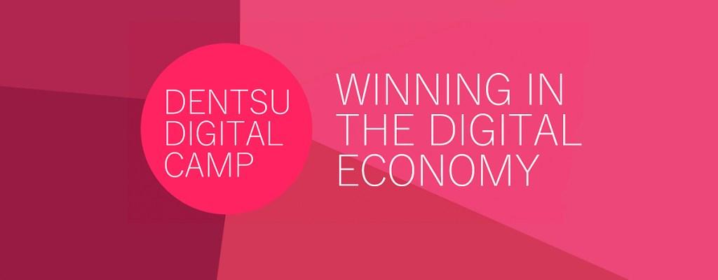 Dentsu Digital Camp: в ерата на скоростта и иновациите