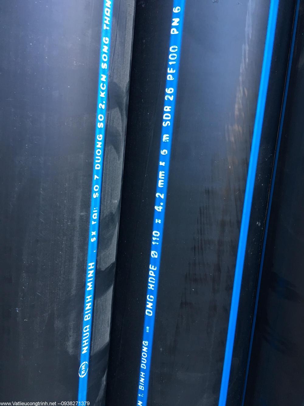 ONG NHUA HDPE 110 X4.2MM X6M (3)