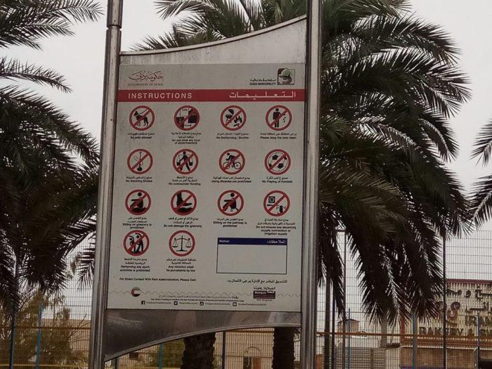 Штрафы в Дубае