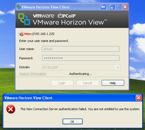 vavai-vmware-view-error-not-entitled-to-use-the-system