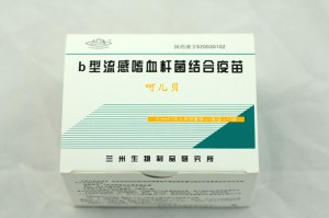 At least 34 manufacturers make vaccines for use in China, like this Hib vaccine.