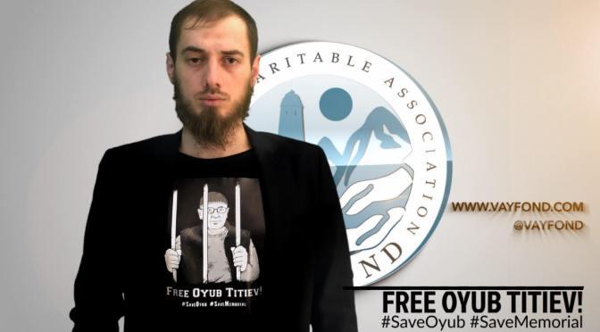 Свободу Оюбу Титиеву!