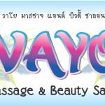VAYO MASSAGE AND BEAUTY SALON