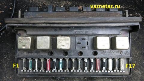 блок предухранителей ВАЗ 2107 старого образца