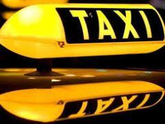 такси города Балашихи фото