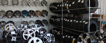 диски шины