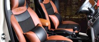 Чехлы на автомобильные сидения
