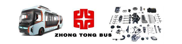 Запчасти Жонг Тонг